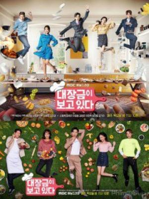 Dae Jang Geum Đang Theo Dõi Dae Jang-Geum Is Watching.Diễn Viên: Lee Yeol,Eum,Kwon Yuri,Shin Dong,Wook