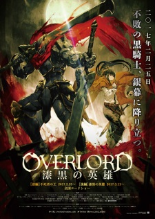 Overlord Movie 2: Shikkoku No Eiyuu Overlord: The Dark Hero.Diễn Viên: Plustor Pronpiphat Pattanasettanon