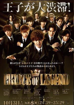 Hoàng Tử Truyền Kỳ Prince Of Legend.Diễn Viên: Suzuki Nobuyuki,Katayose Ryota,Sano Reo,Yoshino Hokuto,Kawamura Kazuma,Sekiguchi Mandy