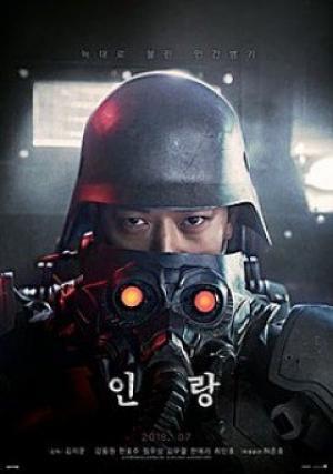 Lữ Đoàn Sói Illang: The Wolf Brigade.Diễn Viên: Woo,Sung Jung,Hyo,Joo Han