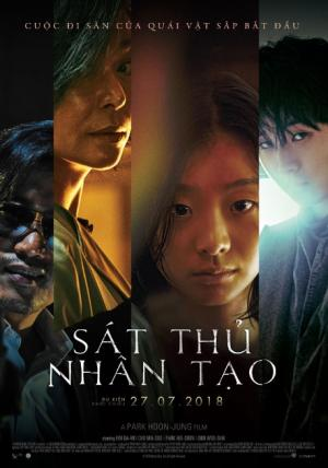 Sát Thủ Nhân Tạo - The Witch: Part 1. The Subversion