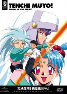 Tenchi Muyou! Ryououki Tenchi Muyo! Ryo-Ohki.Diễn Viên: Distant Memories