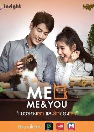 Tình Yêu Của Chúng Tôi - Meo Me & You