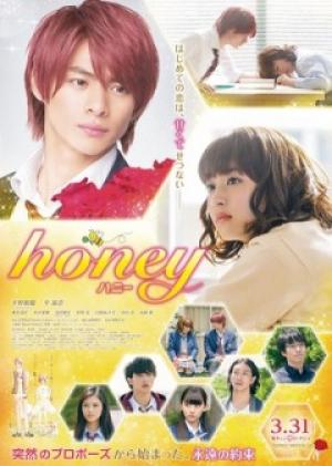Mật Ngọt Honey.Diễn Viên: Kaho Mizutani,Ryusei Yokohama,Nana Asakawa,Yuna Taira