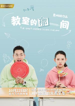 Lớp Học Ấy Phan16, Tobby.Diễn Viên: Lee Sun Gyun,Gong Hyo Jin,Alex Chu,Honey Lee,Lee Hyung Chul,Kim Dong Hee