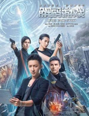 Trò Chơi Giải Mã - Reborn Thuyết Minh (2018)