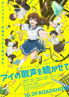Công Chúa Và Chàng Mai The Princess And The Matchmaker: Marital Harmony.Diễn Viên: Jo Bok Rae,Kim Sang Kyung,Yeon Woo Jin
