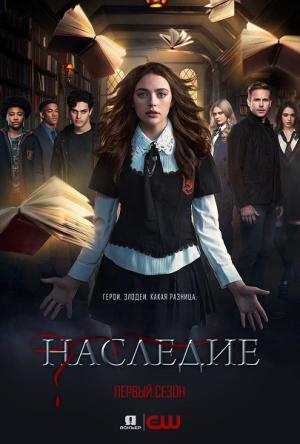 Hậu Duệ Legacies Season 1.Diễn Viên: Matthew Davis,Danielle Rose Russell,Quincy Fouse