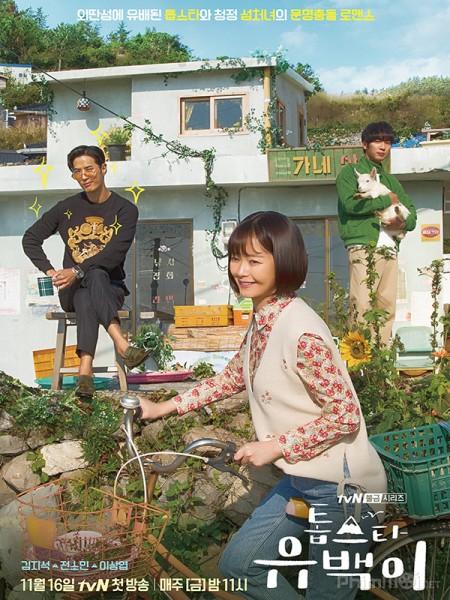 Tình Yêu Trái Ngược Top Star Yoo-Baek.Diễn Viên: Carly Abellana