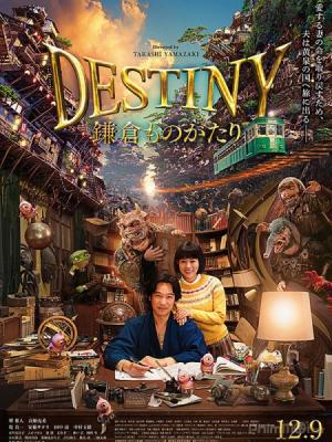 Chuyện Kỳ Bí Ở Kamakura Destiny: The Tale Of Kamakura.Diễn Viên: Mitsuki Takahata,Masato Sakai,Sakura Ando