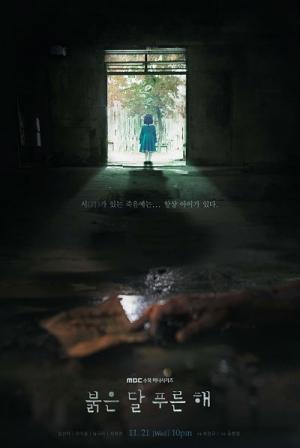 Đứa Trẻ Vô Danh: Trẻ Em Của Chúng Ta Children Of Nobody: Red Moon Blue Sun.Diễn Viên: Lee Yi Kyung,Nam Gyu Ri,Kim Sun Ah