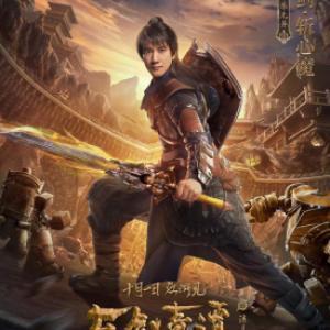 Cổ Kiếm Kì Đàn: Lưu Nguyệt Chiêu Minh Legend Of The Ancient Sword.Diễn Viên: Leehom Wang Yue Wuyi,Victoria Song