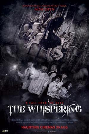 Lời Thì Thầm - The Whispering