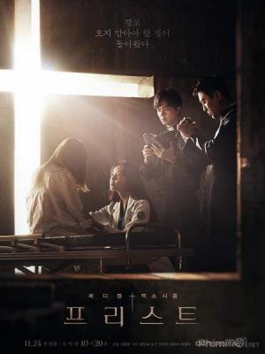 Linh Mục Trừ Tà Priest.Diễn Viên: Jung Yoo,Mi,Park Yong Woo,Son Jong,Hak,Yeon Woo Jin,Oh Yeon,A