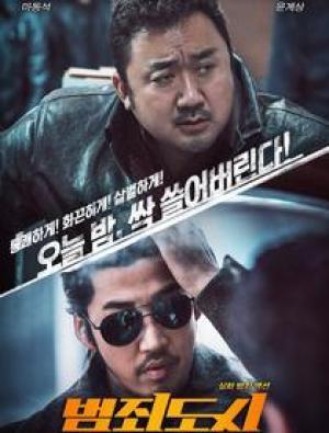 Ngoài Vòng Pháp Luật The Outlaws.Diễn Viên: Ma Dong,Seok,Jo Jae Hyun,Yoon Kye Sang,Choi Gwi,Hwa