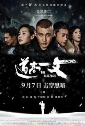 Đạo Cao Một Trượng The Blizzard.Diễn Viên: Yuan Nie,Lu Zhang,Zhaoqi Shi