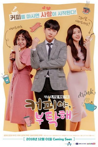 Tiệm Cà Phê Ma Thuật Coffee, Please.Diễn Viên: Chae Seo Jin,Yong Joon Hyung,Kim Min Young