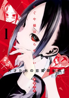 Kaguya-Sama Wa Kokurasetai: Tensai-Tachi No Renai Zunousen Kaguya Wants To Be Confessed To: The Geniuses War Of Love And Brains.Diễn Viên: Kaguya,Sama,Love Is War
