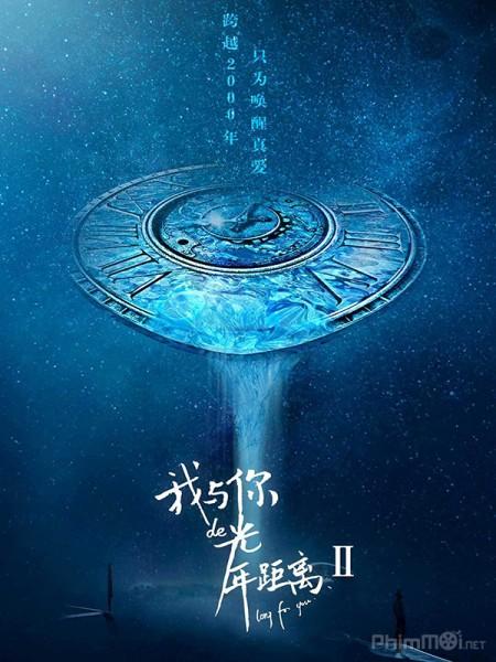 Khoảng Cách Năm Ánh Sáng Giữa Anh Và Em 2 Long For You 2.Diễn Viên: Kang Eun Tak,Park Ha,Na,Baek Ok Dam,Park Hye Sook,Song Won Geun