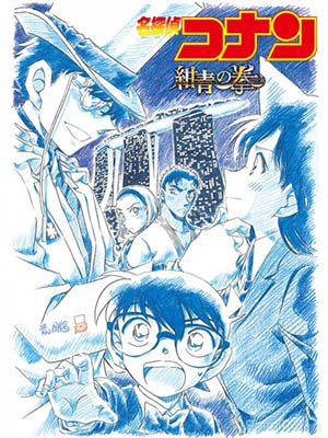 Thám Tử Conan Movie 23: Quả Đấm Sapphire Xanh Detective Conan Movie 23: The Fist Of Blue Sapphire