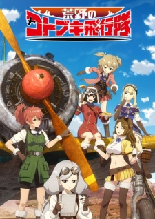 The Kotobuki Squadron In The Wilderness - Kouya No Kotobuki Hikoutai: The Magnificent Kotobuki