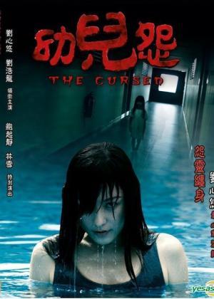 Lời Nguyền - The Cursed Thuyết Minh (2018)