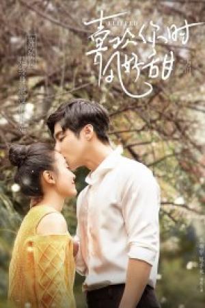 Gió Cũng Trở Nên Ngọt Ngào Khi Yêu Em - Flipped Việt Sub (2018)
