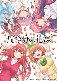 Gotoubun No Hanayome: 5-Toubun No Hanayome The Five Wedded Brides, The Quintessential Quintuplets