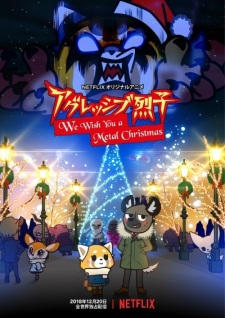 Aggressive Retsuko Aggretsuko: We Wish You A Metal Christmas