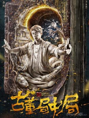 Tiệm Đồ Cổ Trung Cục Mystery Of Antiques.Diễn Viên: Thái Văn Tịnh,Hạ Vũ,Vương Cương