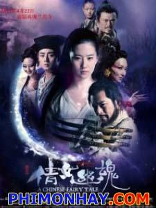 Thiên Nữ U Hồn A Chinese Ghost Story.Diễn Viên: Karine Vanasse,Eric Cantona And Mehdi Nebbou