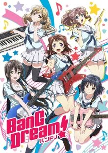 Bang Dream! 2Nd Season バンドリ!第2期