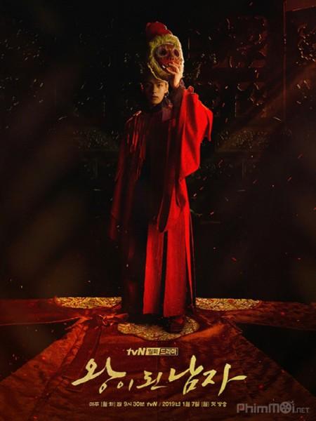 Quân Vương Giả Mạo - The Crowned Clown