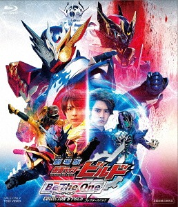 Kamen Rider Build The Movie Be The One