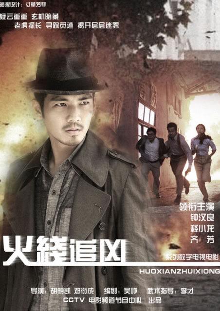 Hỏa Tuyến Truy Hùng - Wallace Chung