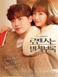 Phụ Lục Tình Yêu Romance Is A Bonus Book.Diễn Viên: Lee Na Young,Lee Jong Suk,Jung Eugene,Wi Ha Joon