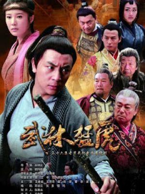 Mãnh Hổ Thiếu Lâm Shaolin Brave Tiger.Diễn Viên: Thích Tiểu Long,Ô Tĩnh Tĩnh,Vương Kiến Phúc,Hồ Duệ