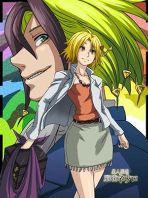 Majin Tantei Nougami Neuro - Supernatural Detective: Private Evil-Eye
