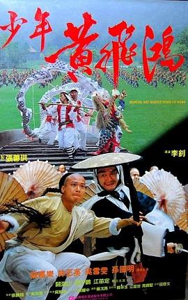 Nhất Đại Tôn Sư Hoàng Phi Hồng Martial Art Master Wong Fei Hong.Diễn Viên: Lâm Chánh Anh,Ngô Tuyết Văn,Tiền Gia Lạc