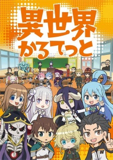 Isekai Quartet 異世界かるてっと.Diễn Viên: Do You Like Your Mom Okaasan Online