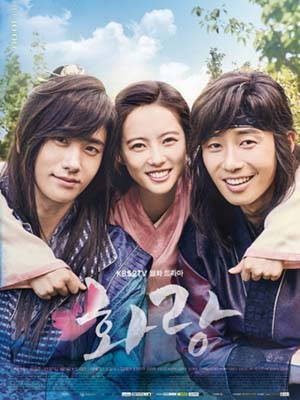 Hoa Kiếm - Hwarang: The Beginning