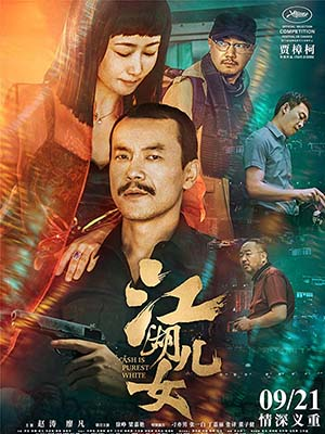 Giang Hồ Nữ Nhi - Ash Is Purest White