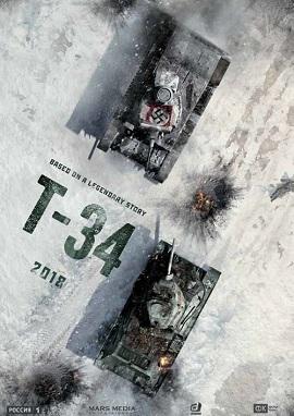 Chiến Tăng Huyền Thoại T-34.Diễn Viên: Alexander Petrov,Viktor Dobronravov,Vinzenz Kiefer