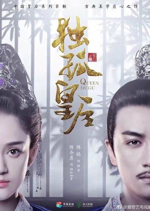 Độc Cô Hoàng Hậu - Queen Dugu