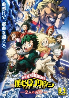 Boku No Hero Academia The Movie: Futari No Hero My Hero Academia The Movie: The Two Heroes