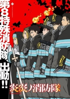 Biệt Đội Lính Cứu Hỏa: Enen No Shouboutai Fire Force: Fire Brigade Of Flames.Diễn Viên: Cuba Gooding Jr,Gerald Mcraney,David Oyelow