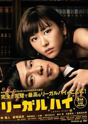 Luật Sư Bất Bại Phần 2 Legal High 2.Diễn Viên: Masato Sakai,Yui Aragaki,Masaki Okada,Katsuhisa Namase