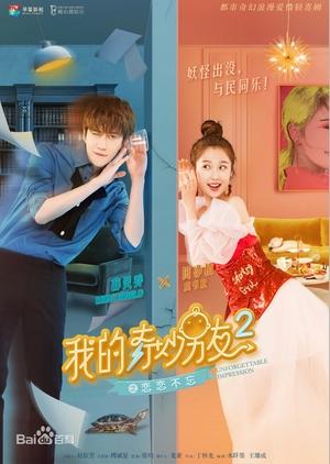Bạn Trai Vi Diệu Của Tôi Phần 2: Lưu Luyến Không Quên - My Amazing Boyfriend 2