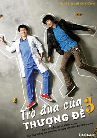 Trò Đùa Của Thượng Đế 3 Gods Quiz 3.Diễn Viên: Kim Jae Won,Yoon Joo Hee,Ryu Duk Hwan