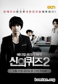 Trò Đùa Của Thượng Đế 2 Gods Quiz 2.Diễn Viên: Choi Jung Woo,Ryu Duk Hwan,Yoon Joo Hee,Kim Dae Jin,Park Jun Myeon